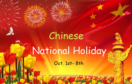 Chinese National Holiday Notice.jpg